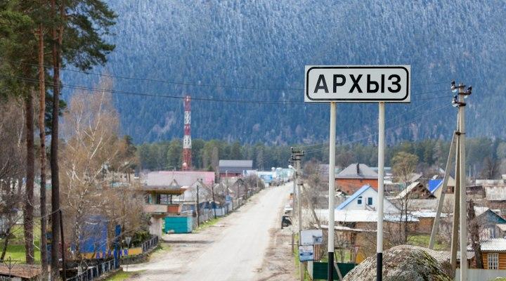 В Архызе будет прекращена подача электроэнергии