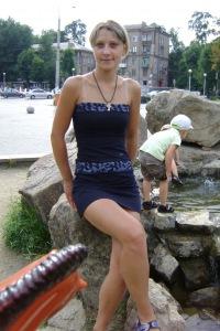 Виктория Стулий, 21 ноября 1985, Запорожье, id179962601