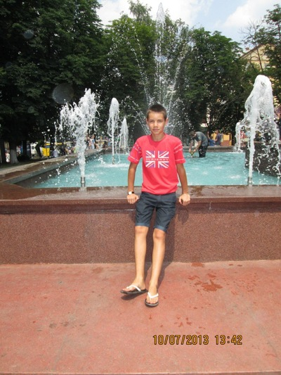 Andriy Lukach, 14 июня 1999, Львов, id184231217