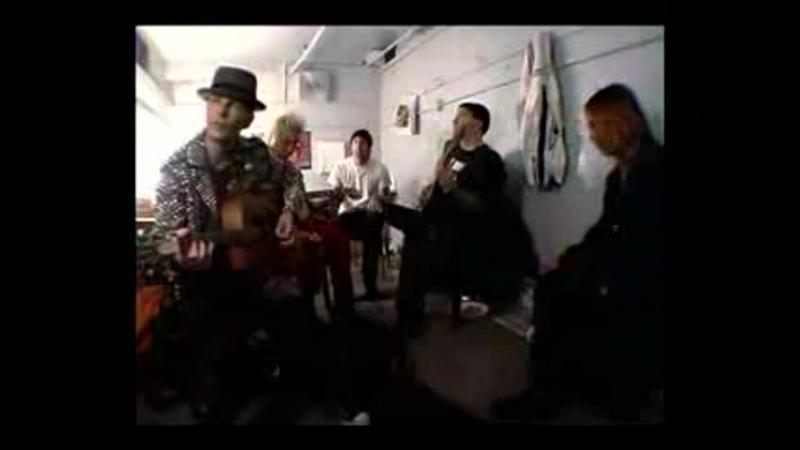 Rancid Iggy Pop – No Fun