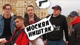 ВСТРЕТИЛ САМП-ЮТУБЕРОВ В МОСКВЕ Felliny GTA SAMP