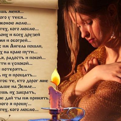 Юлия Баека