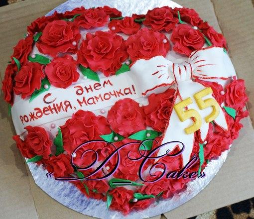 Торты на день рождения фото иами