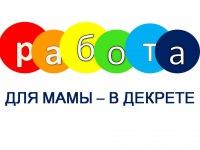 Работа в Санкт-Петербурге, подбор персонала, резюме