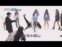 Weekly Idol EP 356 Weekly Idol DREAM CATCHER's B BOYING Class OPEN