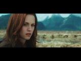 Сумерки Сага Новолуние дублированный трейлер 2 HD