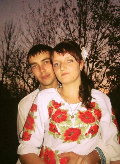 Маряна Вдович, 26 октября 1994, Львов, id21823756