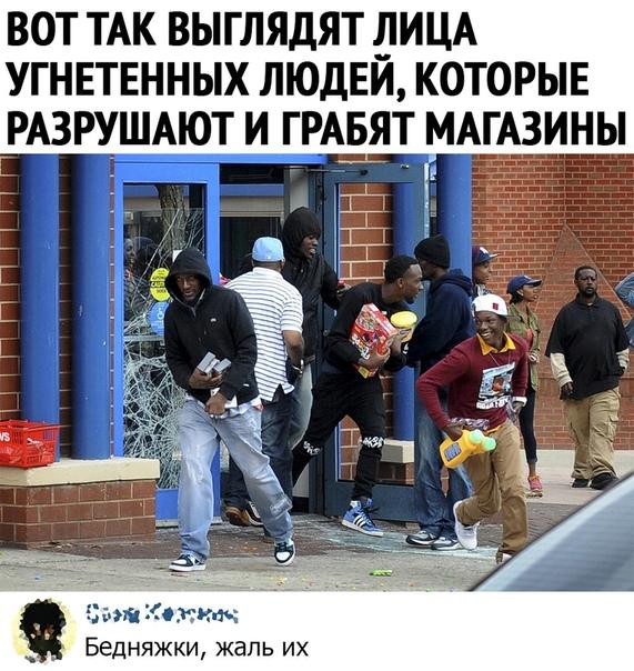 Бандитизм в чистом виде 🤔