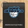 Saint Athletics. Физическая подготовка