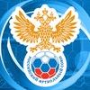 Российский футбольный союз   РФС