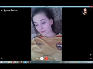 История развода русской девушки в skype!!! смотреть со звуком, много классных диалогов( мне нравится на 15 минуте )