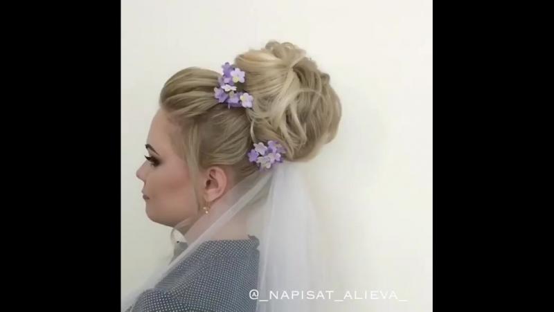 Видео урок высокой свадебной причёски смотреть онлайн без регистрации
