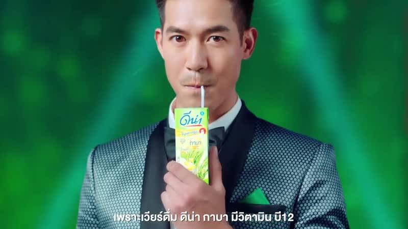 Вейр в рекламе соевого молока
