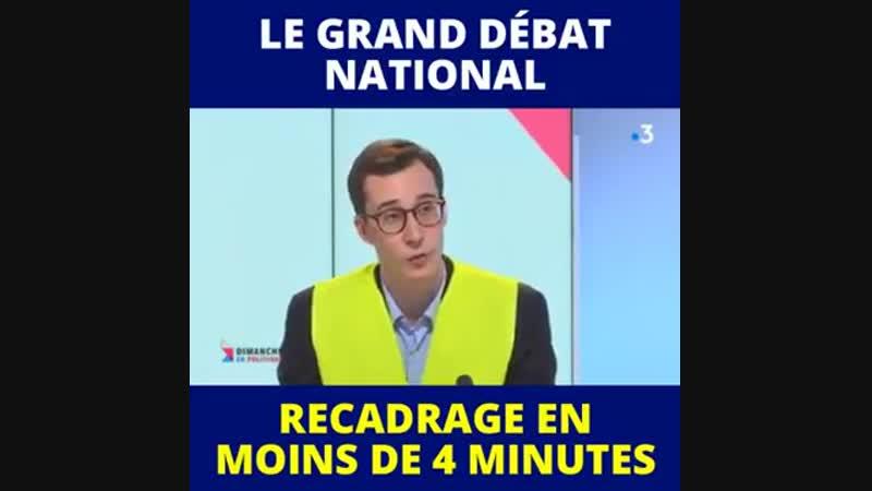 GRAND DEBAT NATIONAL = C'EST DU FLAN MOU COMME UN FION