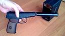 Пневматический пистолет Stalker SPM (обзор, отстрел по скорости и кучности, цена)