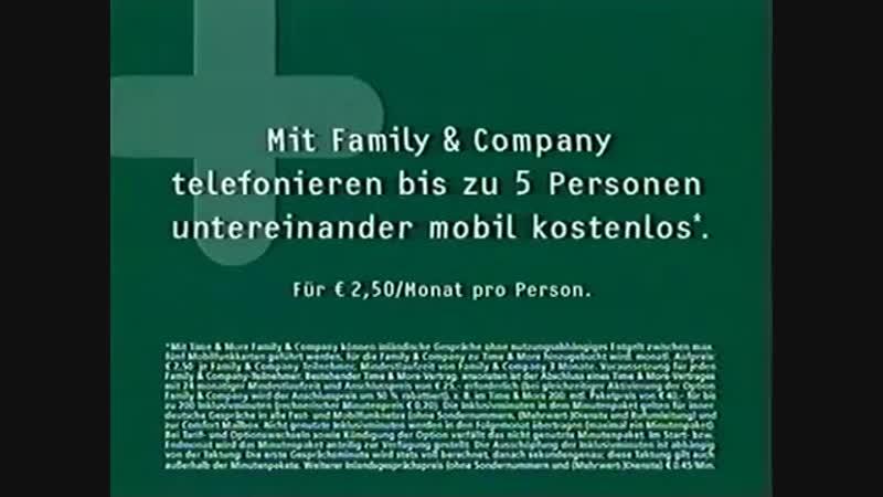 Рекламный блок (ZDF [Германия], 08.09.2005)