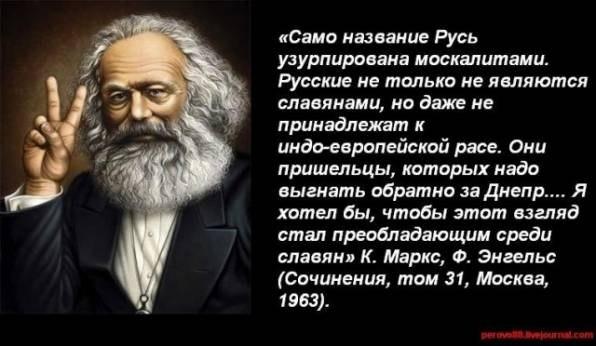 Вблизи Крымского продолжаются боевые действия, - Москаль - Цензор.НЕТ 6032