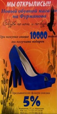 Галина Романова, 15 июня , Белгород, id175677564
