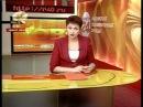 Новости-24. Рыбинская телевизионная служба РИА-ТВ г. Рыбинск, 15.11.2011
