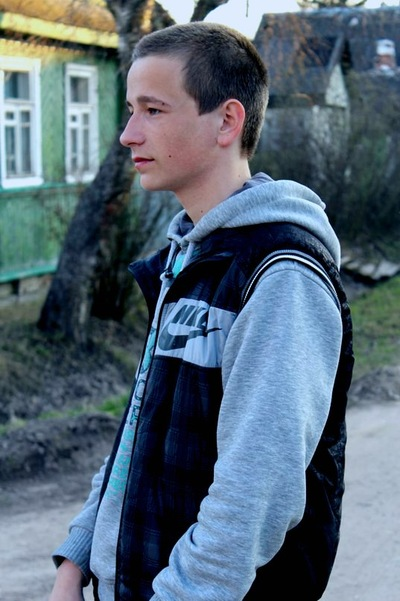 Артём Иванов, 27 июня 1996, Могилев, id58246996