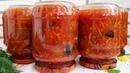 Самый Вкуснеший Салат на Зиму ☆ Покоряет сразу Кишга Маззали салат тайерланиши