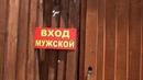 12 Загадочный Дагестан Купальня Избербаша Сероводородная ванна Слулакский Каньон