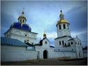 Свято Знаменский Абалакский Мужской монастырь