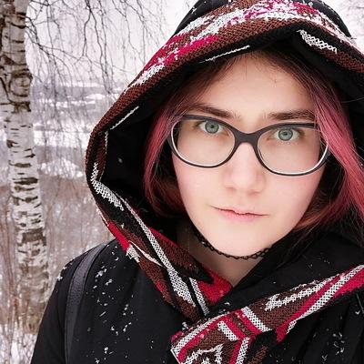 Вера Бычкова