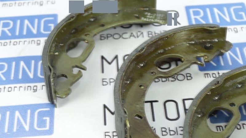 Тормозные колодки задние FORTECH на Лада Калина, Гранта, Приора с АБС | MotoRRing.ru