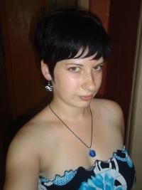 Анастасия Смолина, 15 декабря , Бийск, id118244238