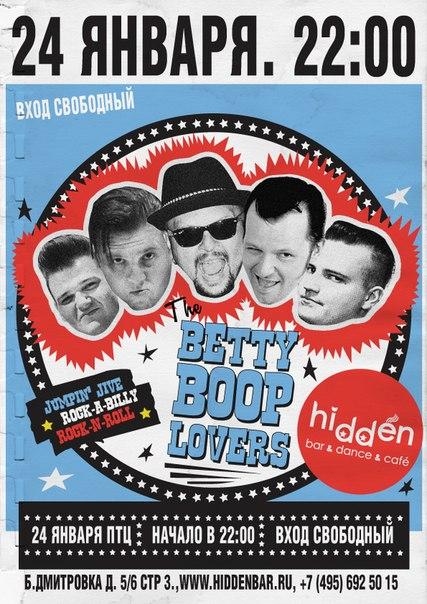 24.01 BETTY BOOP LOVERS В Hidden Bar