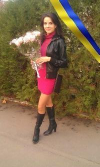 Дарья Даниленко, 26 ноября , Харьков, id10241475
