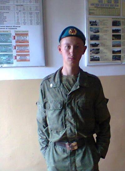 Сергей Григорьев, 2 февраля , Черновцы, id170909864