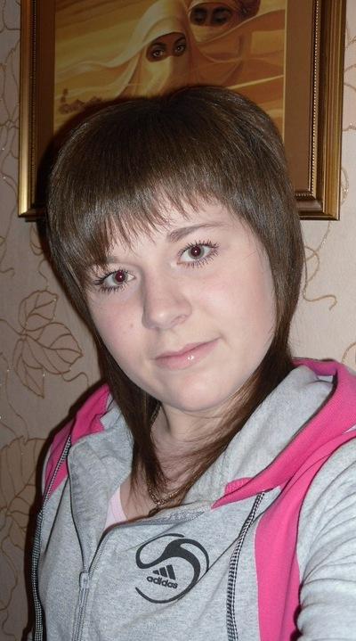 Ольга Комогорова, 6 марта 1992, Днепропетровск, id61671471