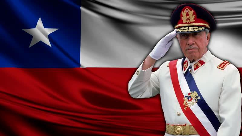 Мой генерал Аугусто Пиночет