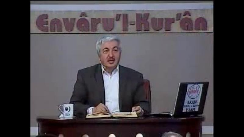 Envâru'l Kur'ân Dersleri 9 - Fatihâ Suresi (5 - 7 ayet)
