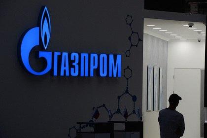 [club97753720|Минюст Украины занялся поиском активов «Газпрома»]Влас