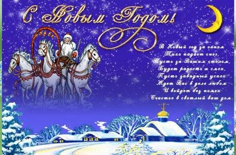 Поздравительные Открытки с рождеством по английскому