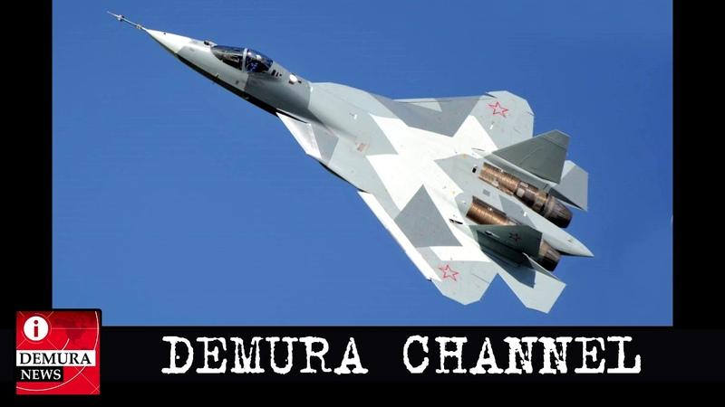 Су-57 оказался слишком дорогой для РФ и бесполезный! Серийного выпуска не видать!