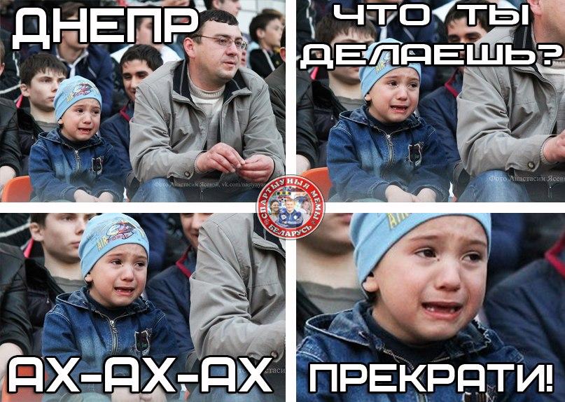 Могилёвские слёзы