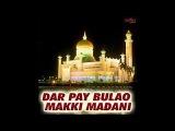 Dar Py Bulao Makki Madni - Beautiful Naat By Awais Raza Qadri 2017