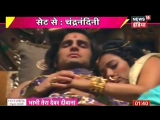 Chandra Nandini DOUBLE ROLE TWIST 12 January 2017 News
