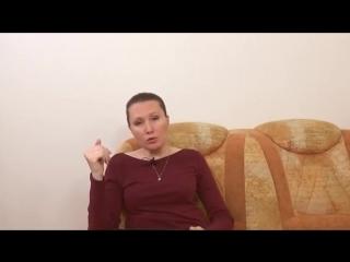 Грешно ли быть высокомерным - фрагмент из Беседы 24 Валентины Когут