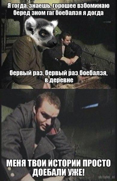 ты несешь: