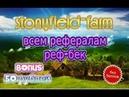 Stonyfield farm Игра с выводом реальных денег