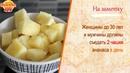 Какой фрукт сжигает жир Ананас польза для мужчин и женщин
