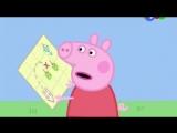 Сложна! (Для вп. Свинка Пеппа.) на случай важных переговоров. Peppa pig