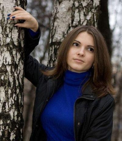 Надежда Грановская, 1 января 1994, Москва, id193012124