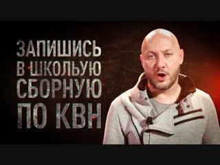 Дмитрий Бушуев призыв в армию ВЯТКА