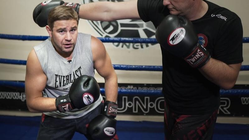 Как защититься от прямых ударов боксера / Защита корпусом и руками
